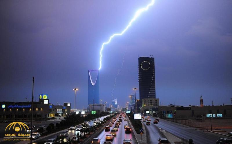 الرياض على موعد مع أمطار رعدية وزخات برد .. والأرصاد تكشف توقعات الساعات القادمة