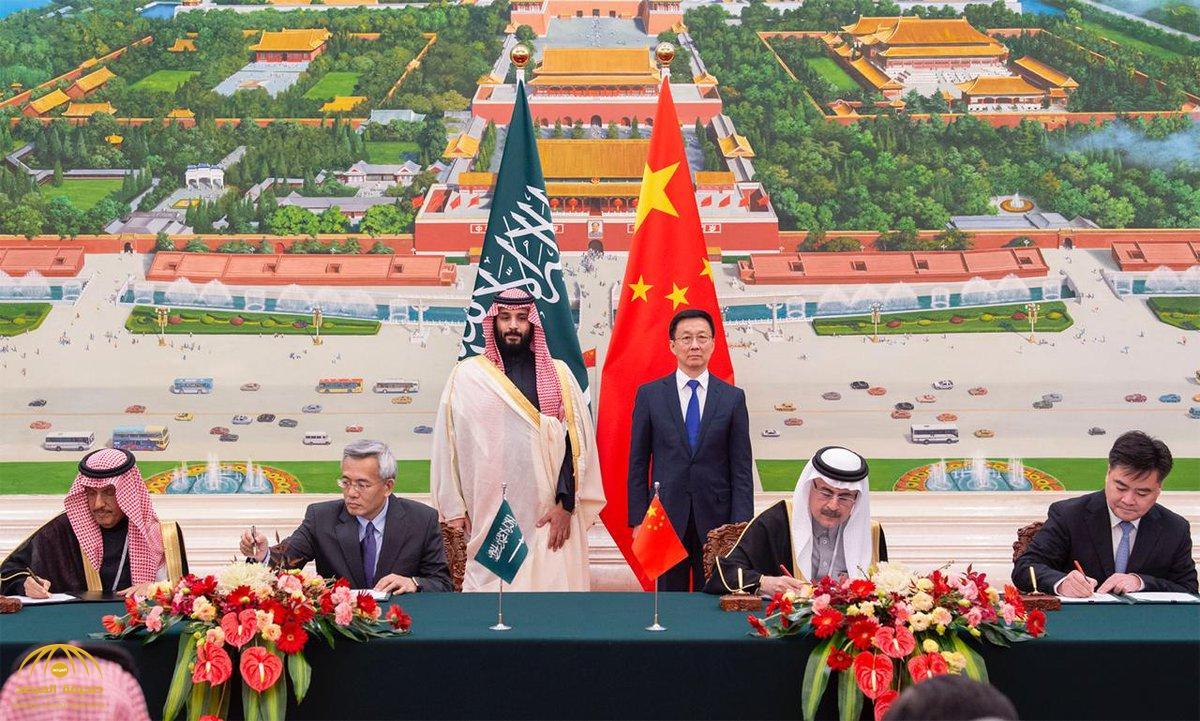 تفاصيل صفقة ضخمة لأرامكو بقيمة 10 مليارات دولار خلال زيارة ولي العهد للصين