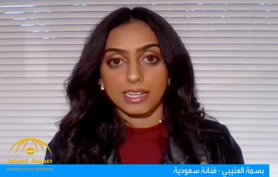 """شاهد أول تعليق للفنانة  السعودية """"بسمة العتيبي"""" تكشف عن موقف أسرتها من الغناء !"""