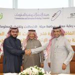 "STC وشركة ""زين"" توقعان اتفاقية لتقديم خدمات النطاق العريض بالألياف البصرية للمنازل"