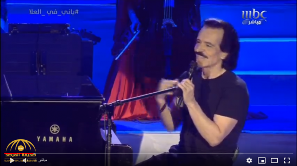 """شاهد.. الموسيقار ياني يُعلق على حفله بالمملكة.. ومفاجأة جديد يعلن عنها من """"مهرجان طنطورة""""!"""