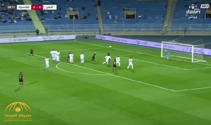 بالفيديو : النصر ينتزع فوزا ثمينا من أمام القادسية في الدقائق الأخيرة