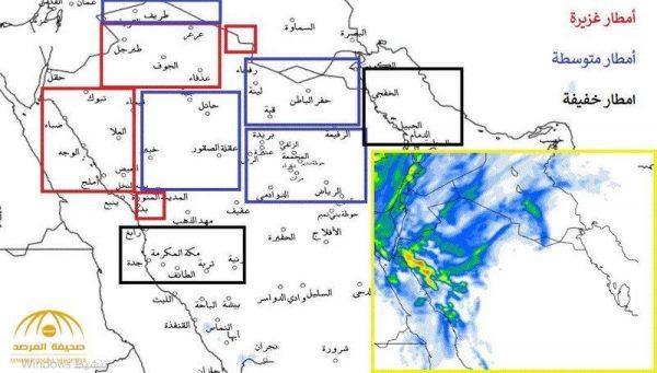 اضطرابات جوية شديدة تنتظرها المملكة في هذا الموعد.. ومحلل مناخ يكشف الأماكن الأكثر تضررًا !