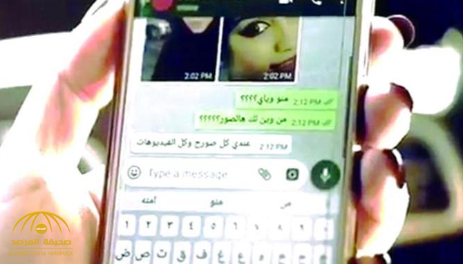"""تفاصيل ابتزاز معلمة  """"مصرية """"  لـ """" شاب """"  بمساعدة سيدة في السعودية!"""