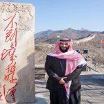 ما معنى العبارة المكتوبة على النصب التذكاري جوار ولي العهد عند  سور الصين العظيم؟