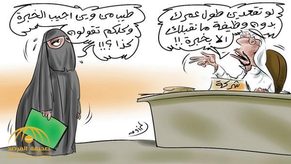 """شاهد: أبرز كاريكاتير """"الصحف"""" ليوم الأحد"""