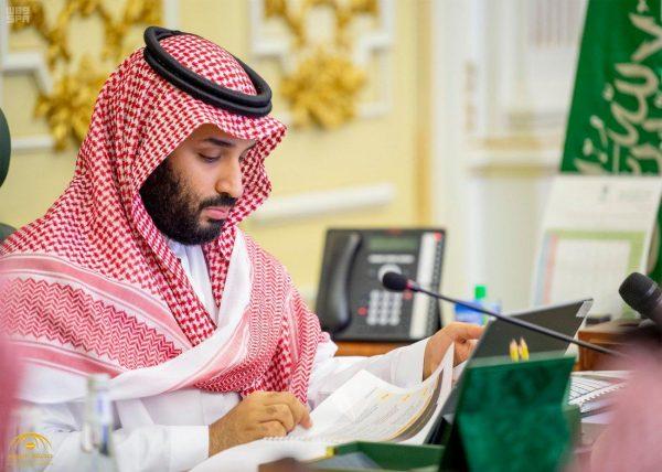 بالصور: #ولي_العهد يرأس الاجتماع الثاني لمجلس إدارة الهيئة الملكية لمدينة مكة والمشاعر المقدسة