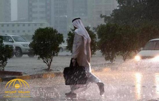 """4 مناطق بالمملكة معرضة لـ""""أمطار رعدية ورؤية غير واضحة"""" خلال الساعات القادمة"""