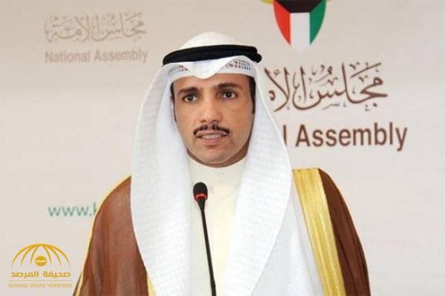 رئيس مجلس الأمة  الكويتي  يحذر من خطر يهدد بلاده ويسبب في خروج الناس إلى الشارع!