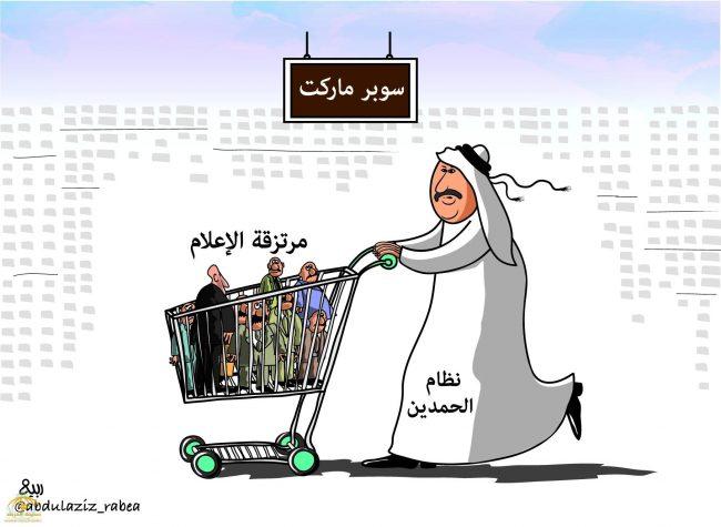 """شاهد: أبرز كاريكاتير """"الصحف"""" ليوم الاحد"""