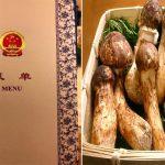 """شاهد : قائمة مأدبة غداء الأمير محمد بن سلمان في الصين .. وما هو """"الماتسوتاكي"""" الذي تناوله ولي العهد ؟"""