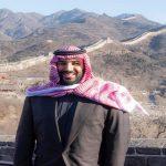 وزير خارجية البحرين يغرد بصورة ولي العهد على سور الصين ..  وهكذا علق عليها