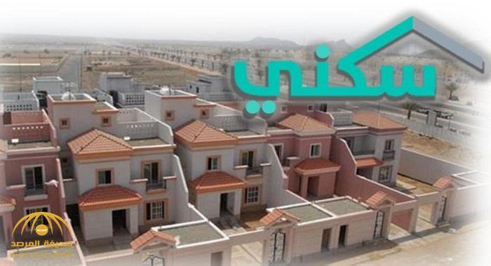 """""""سكني"""" يطلق خدمة جديدة للمستفيدين بشأن طريقة الحجز لأكثر من 135 ألف وحدة سكنية"""