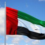 الإمارات تكشف حقيقة تخفيف الحظر على قطر!