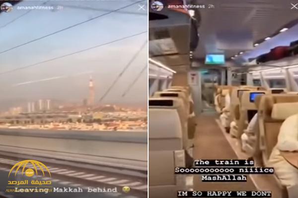 راكب يوثق رحلته عبر قطار الحرمين من مكة إلى المدينة.. شاهد فخامة القطار من الداخل!