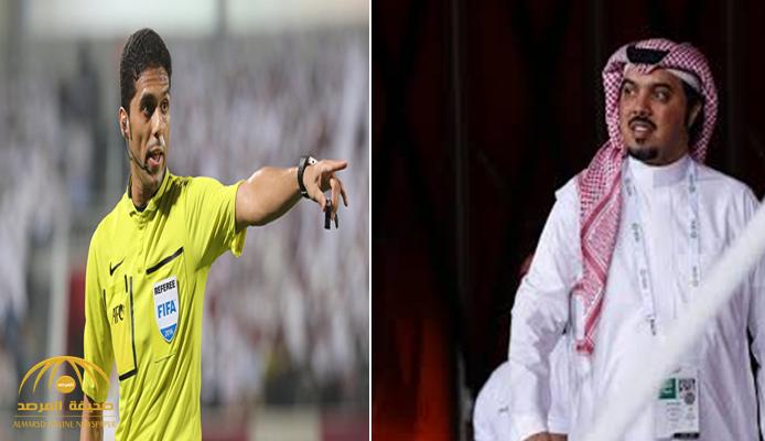 بعد ظهور الحكم فهد المرداسي في مقطع فيديو.. نائب رئيس نادي الاتحاد يتخذ قرارًا صارمًا ضد هؤلاء!