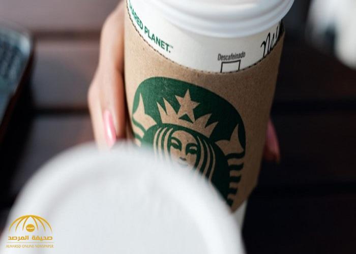 كم تبلغ أرباح ستاربكس من فنجان القهوة الذي تشربه كلَّ صباح؟