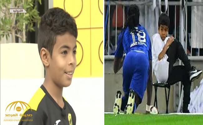 """بالفيديو .. الطفل المفزوع من احتفال """"غوميز"""" يكشف السبب الحقيقي لخوفه من اللاعب"""