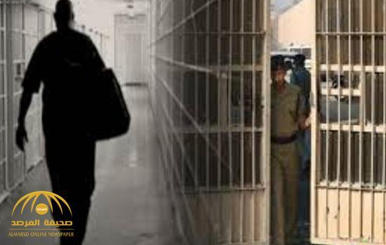 """بعد 10  سنوات خلف القضبان.. تفاصيل إطلاق سراح مستثمر """"البورصة """"بالطائف  ..المحكمة تحدد مهلة لإعادة نصف مليار!"""
