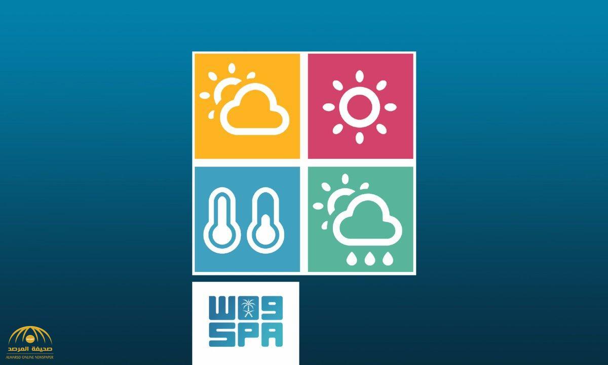 """توقعات """"الأرصاد"""" لطقس اليوم.. سحب رعدية ممطرة ورياح غبارية على 10 مناطق"""