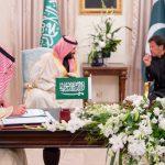شاهد : ولي العهد ورئيس الوزراء الباكستاني يشهدان توقيع اتفاقيات بين البلدين