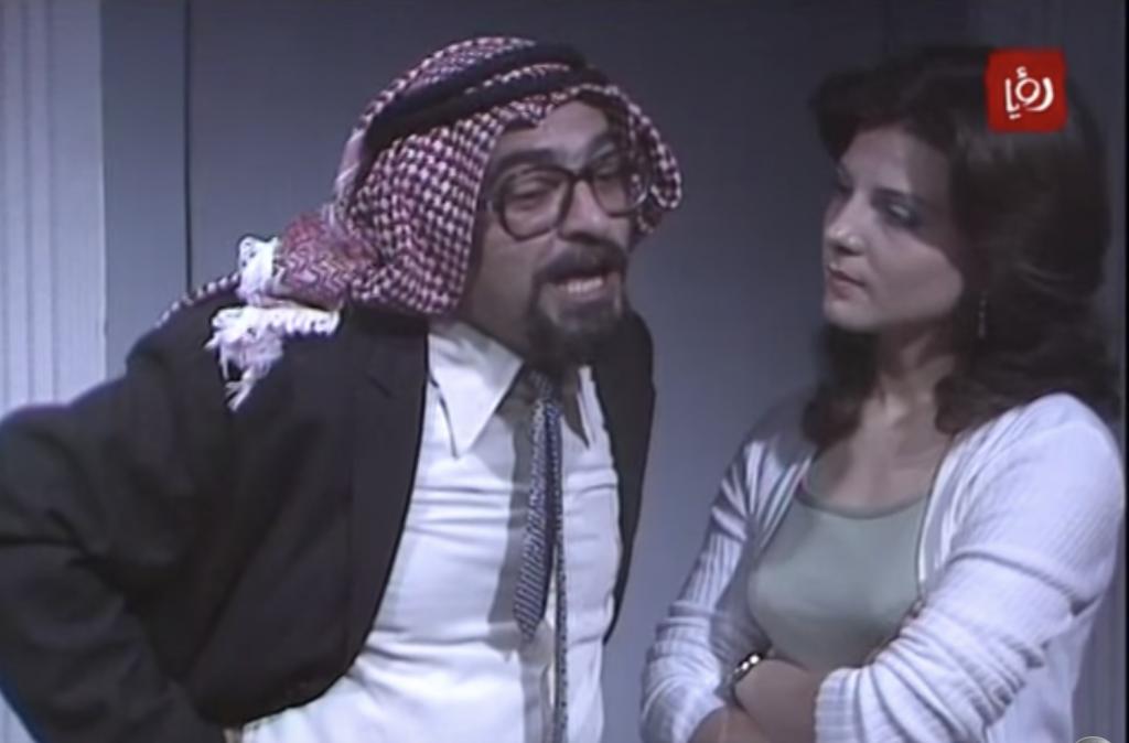 """وفاة الفنان الأردني نبيل المشيني  الشهير بـ"""" أبو عواد"""""""