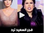 """بالفيديو: فجر السعيد تهدد """"  أصالة نصري"""" كذابة وفيك خير اقلبيها حرب شعواء!"""