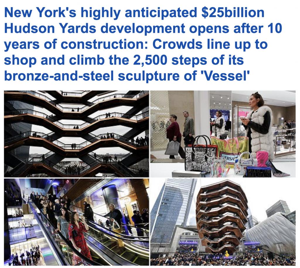 شاهد بالصور : افتتاح مشروع هدسون ياردز الذي تبلغ تكلفته 25 مليار دولار في نيويورك