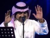 شاهد.. موقف محرج للفنان راشد الماجد على خشبة المسرح