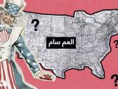 """هل تعلم السر وراء تسمية أمريكا ببلاد """"العم سام""""؟"""