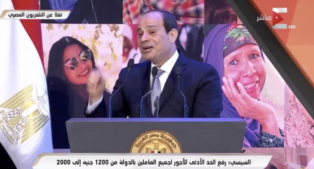 """بالفيديو : """" السيسي """" يقدم حلًا للمصريين لمواجهة غلاء الأسعار!"""