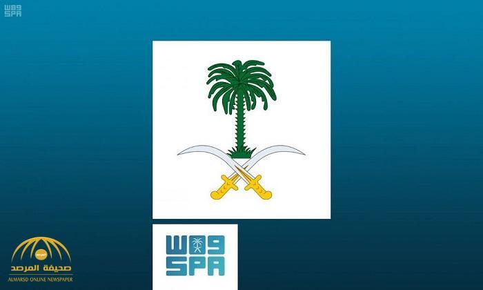 الديوان الملكي : وفاة الأمير فيصل بن بدر بن فهد