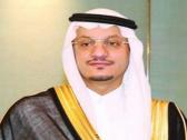 """من هو الأمير """"فيصل بن بدر"""" الذي أعلن الديوان الملكي وفاته .. وماهي آخر تغريدة كتبها قبل رحيله!"""