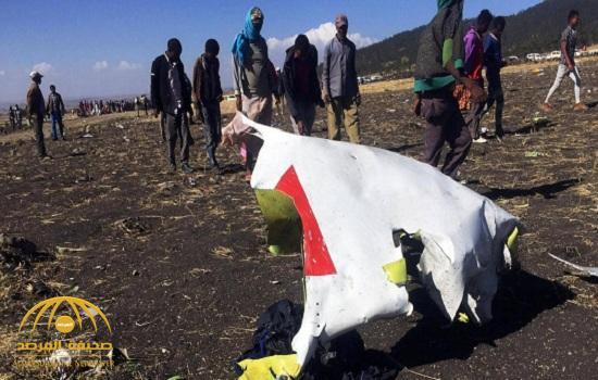 """تطورات في بلاغ """"اغتيال علماء مصريين"""" على متن """"الإثيوبية"""" المنكوبة"""