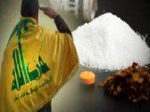 """وثائق جديدة تفضح عمليات سرية لشبكات تهريب مخدرات وتبييض أموال تابعة لميليشيا """"حزب الله"""" اللبناني"""