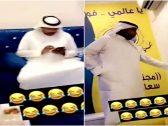 بالفيديو: مشجعة نصراوية تتراقص أمام زوجها الهلالي احتفالاً بالفوز!