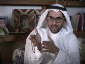 بعد تراجعه عن قناعاته المغلوطة ضد المملكة .. معارض سعودي يعلن عودته إلى الوطن بعد سنوات في أمريكا