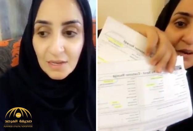 جمع آلاف الدنانير منهن خلال ساعات.. شاهد: كيف خدع مغربي عدد من النساء الكويتيات؟