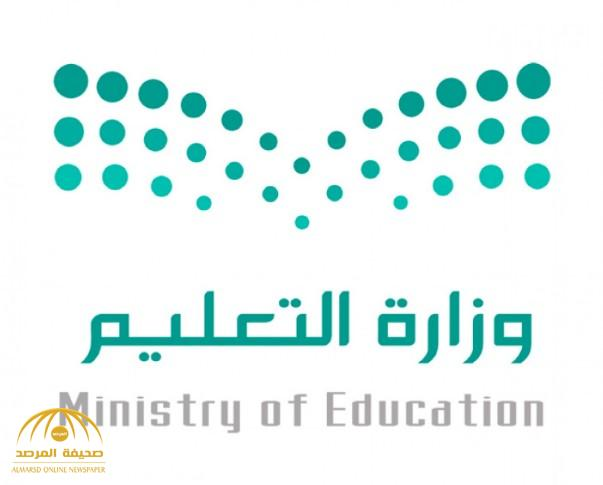 الكشف عن موعد إعلان نتائج حركة النقل الخارجي للمعلمين