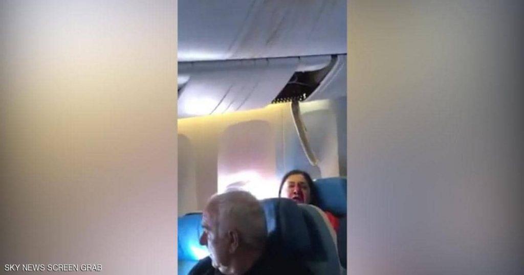 كان على متنها 326.. شاهد:  فيديو يرصد لحظات مرعبة من داخل طائرة تركية أثناء رحلتها إلى نيويورك!