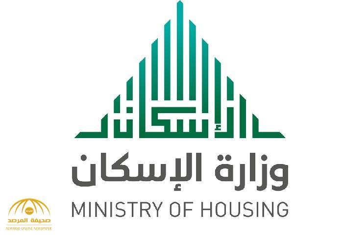 «الإسكان» تكشف عن تفاصيل مشروعين جديدين شمال جدة.. تعرّف على مساحات الوحدات وأسعارها وقيمة القسط الشهري