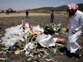 الكشف عن مكان المقعد الذي كان يجلس فيه المتوفى السعودي بالطائرة الإثيوبية المنكوبة