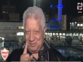 """بالفيديو: مرتضى منصور يتوعد الأهلي بـ """"فتح مصنع قلة الأدب"""".. ويعلق: أنا اسمي (المر)!"""