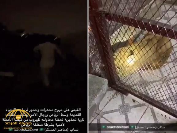 """وسط إطلاق الرصاص.. شاهد: مروّج مخدرات يهرب من رجال الأمن وسط الرياض ويستعين بـ""""أسد"""" لمقاومتهم!"""