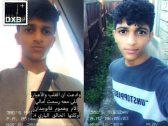 كشف هوية الشاب السعودي المصاب في حادث نيوزيلندا الإرهابي.. وهكذا نجا من الموت!