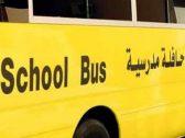 آخر تطورات واقعة الطفلة المتوفاة داخل حافلة مدرسية في القنفذة.. وهذا ما قاله مالك المدرسة!