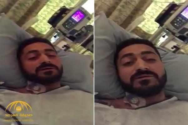شاهد : رسالة من أحد المصابين الأردنيين في مجزرة المسجدين بنيوزيلندا .. وهذا طلبه الوحيد