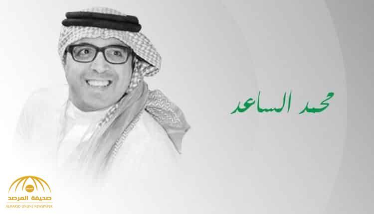 الكاتب محمد الساعد: هل مات مجتهد؟