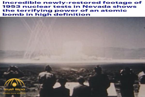 """شاهد .. فيديو نادر يظهر التأثير الخارق والمرعب لتفجير """"قنبلة نووية"""" في صحراء نيفادا بأمريكا"""