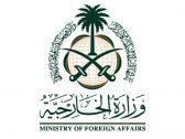 إعفاء السعوديين من تأشيرة الدخول إلى هذه الدولة الأوروبية!